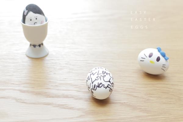 Easy Easter Eggs  via La La Lovely